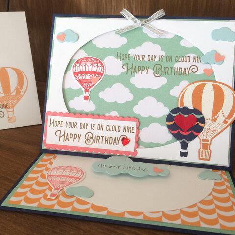 写真が入るお誕生日カード(気球・ピンク)