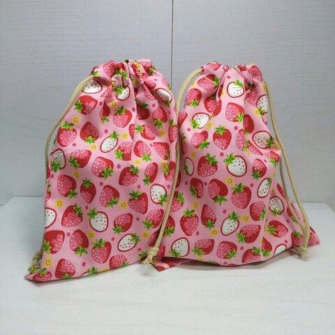 いちごがいっぱい コップ袋·給食袋2枚で 小花 イチゴ