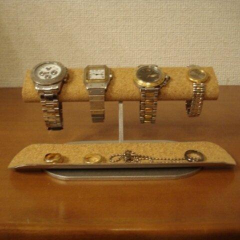 腕時計スタンド だ円ロングトレイ4本掛け腕時計スタンド ak-design 130115