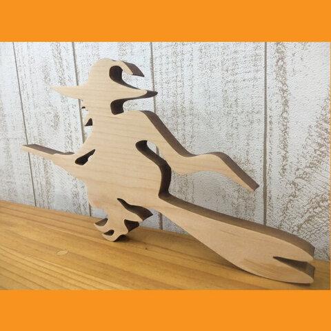 ハロウィン 魔女     木製