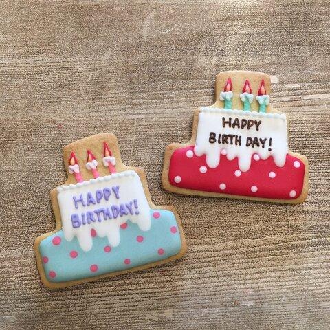 バースデーケーキ  アイシングクッキー