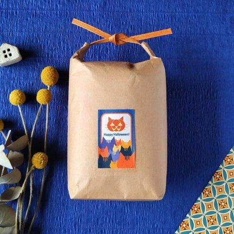 【ハロウィンラベル】米袋みたいな紙袋5枚セット。お菓子のプレゼントに。おにぎりやお菓子を入れてお出かけにも。