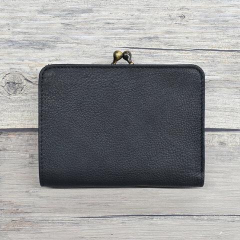 がま口 二つ折り財布 柔らかいヌメ革 コイン仕切り 本革 札仕切り IDケース ネイビー HAW023