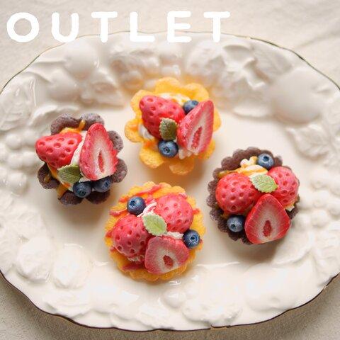 【アウトレット】苺タルトのマグネット(4種)【訳あり】