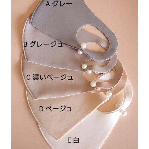 冷感洗えるピアスイヤリングマスク 1粒