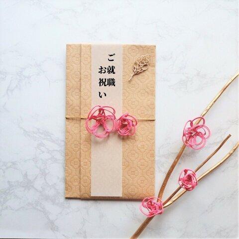 再販♪【ご祝儀袋】桜(濃いさくら)