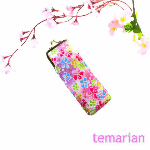 ちりめん💓キレイな✨メガネケース ペンケース 水彩桜~ピンク