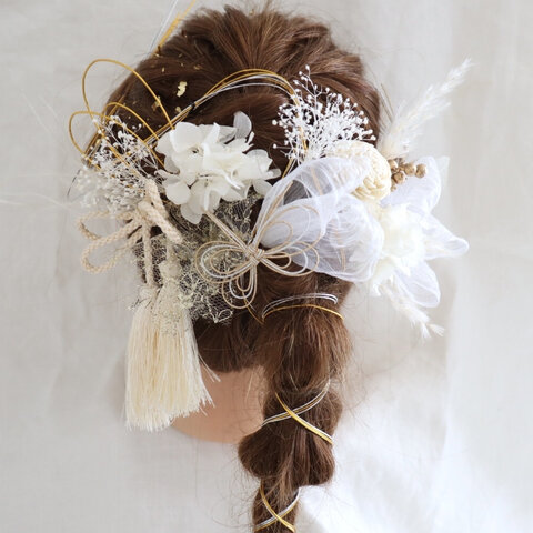 ホワイト×ゴールド ウエディング  成人式 卒業式 髪飾り 打ち掛け 振袖 和装 編みおろし 水引髪飾り ヘッドドレス 水引 金箔付き