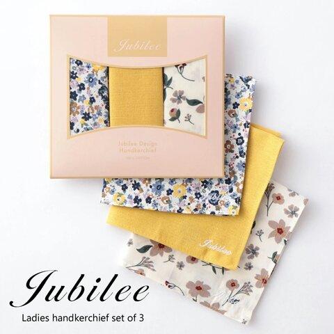 ジュビリー レディース コットン ハンカチーフ フラワー 3点セット jubileesquarel-set002