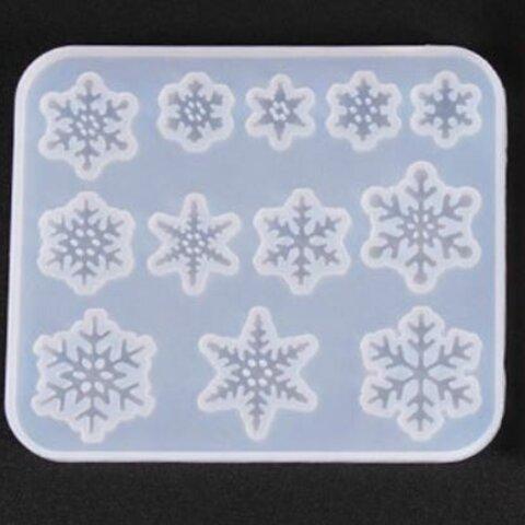 シリコンモールド 雪 結晶 レジン シリコン 型 レジンモールド UVレジン パーツ