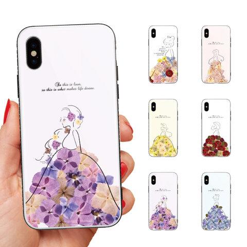 ガラスケース iPhone 13 Pro mini 12 11 XR SE 8 iPhoneケース TPUケース 強化ガラス 海外 押し花 花柄 フラワー プリンセス 女子 韓国 トレンド