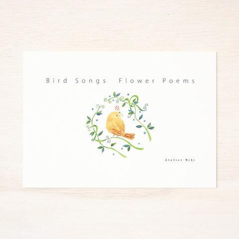 """小鳥のさえずり。絵本のような 詩画集 """"鳥の声 花の詩"""" PB-1"""