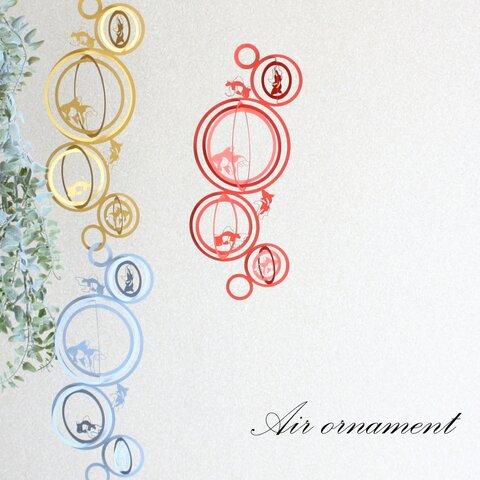 Air ornament 金魚