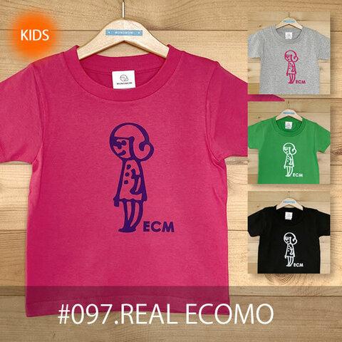 【受注生産】こどもTシャツ「REAL ECOMO(リアルエコモ)」