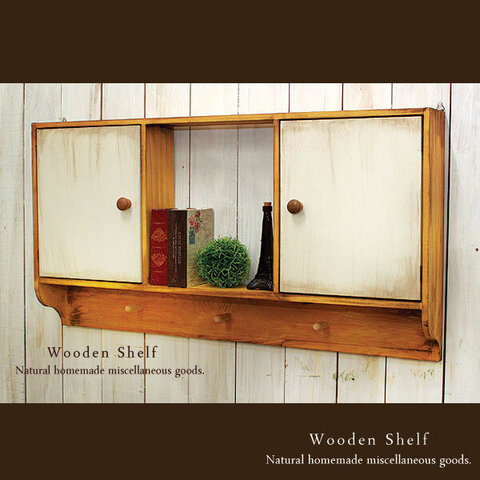 【送料無料】アンティーク風 扉付き シェルフ 木製棚 ナチュラル