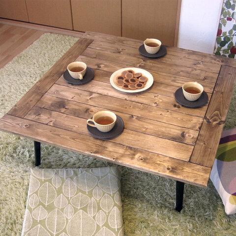 スクエア型折りたたみテーブル【インダストリアル】【古材風・アンティーク調】【ローテーブル】【コーヒーテーブル】