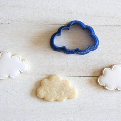 雲【横4.7cm】クッキー型・クッキーカッター