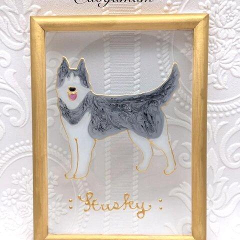 DOG.AM グラスアートフレーム  シベリアンハスキー ハスキー アラスカンマラミュート シルバーホワイト