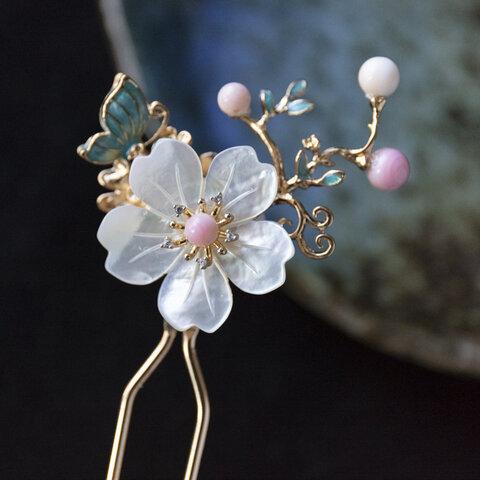 白蝶貝と高級貝パール 桜のかんざし 二本挿し ヘアアクセサリー 和装髪飾り