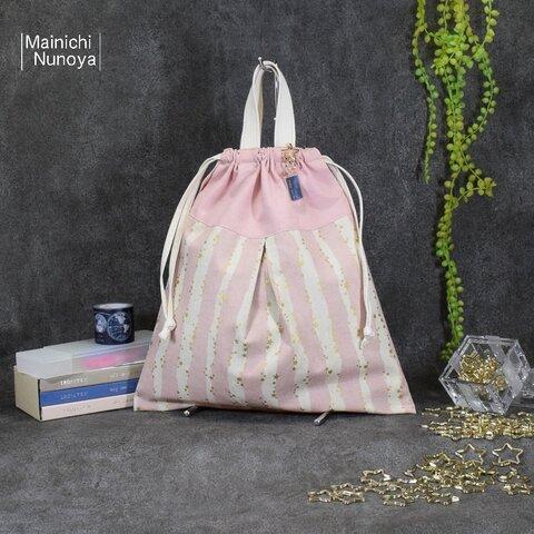キラキラstar☆の着替え袋:ピンク (星のネームホルダー付き)