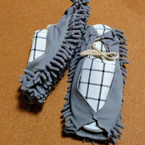 送料無料!!  お好みのルームシューズに取り付けてすぐに使えます!!  ◆お掃除スリッパカバー/Mサイズ(25センチより小さめな方にオススメ)ねずみ色(長毛タイプ)