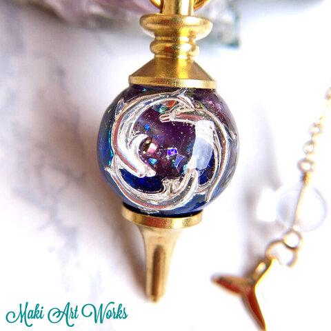 Orgonite pendulum(Deepblue dolphin/ラピスラズリ、アメジスト、ヒマラヤ水晶 )