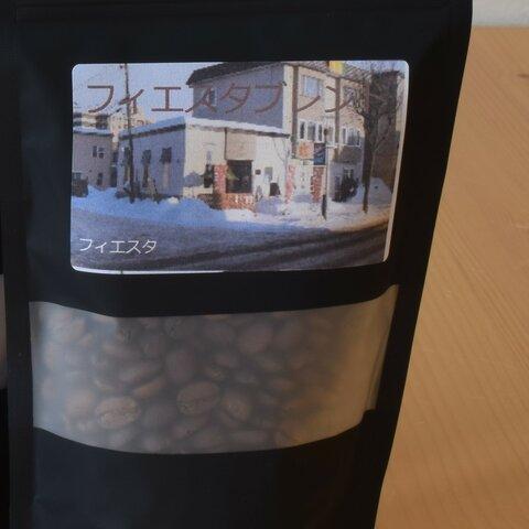 飲みやすい自家焙煎珈琲豆3点セット