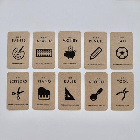 【1歳のお誕生日に】  選び取りカード 10種