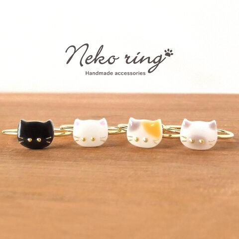 ねこ猫リングฅ^•ﻌ•^ฅ❤️【指輪/リング】