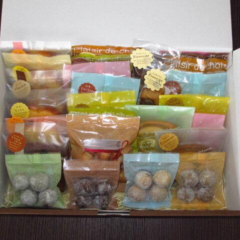 パウンドケーキ&クッキー箱詰め Aセット