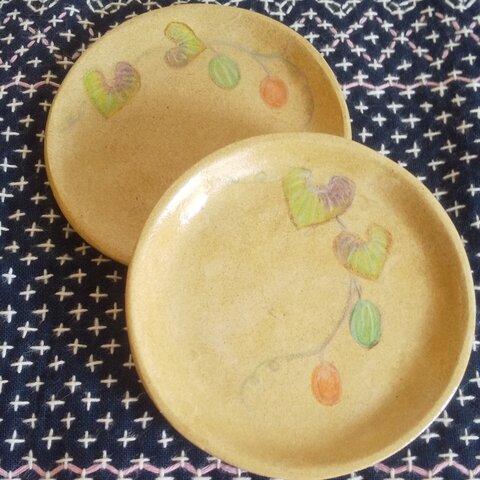 烏瓜の豆皿2枚セット