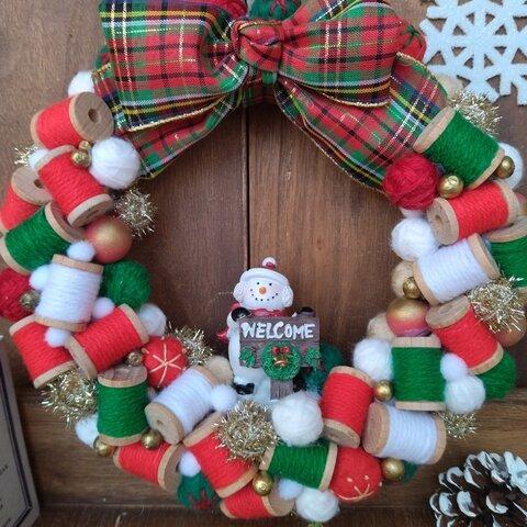 クリスマス  小さな糸巻きのクリスマスリース