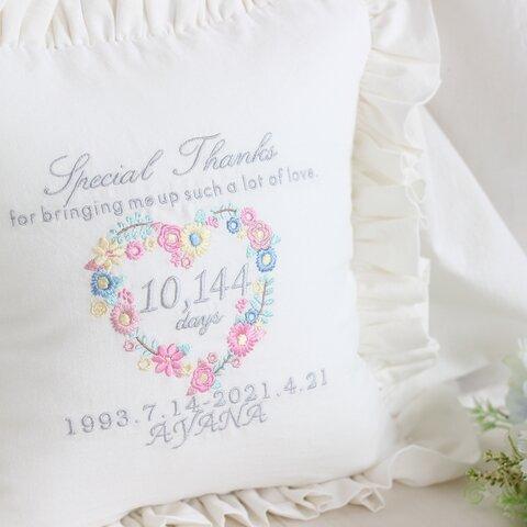 ウェディング感謝状アニバーサリークッション 花嫁贈呈品 結婚式
