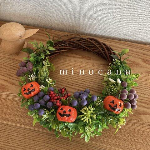 秋色リース☆ハロウィンリース ハロウィン飾り 23×27
