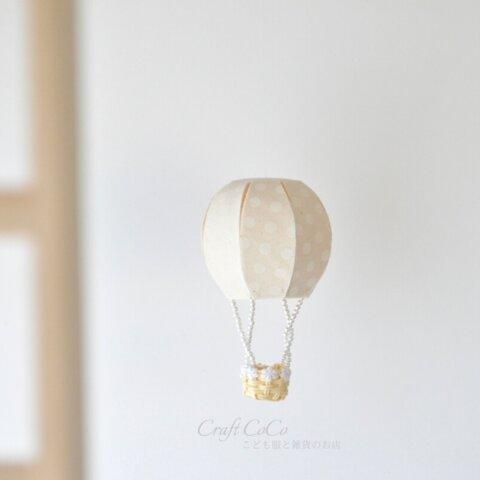 ゆらゆら気球型モビール ドット ホワイト