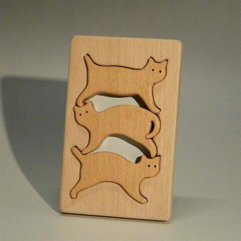 木のパズル 三匹の猫の組体操