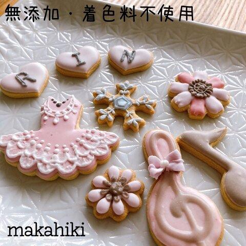 バレエクッキーセット