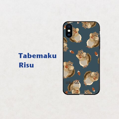 【食べまくリス】サックスブルー  スマホケース iphone android ほぼ全機種対応