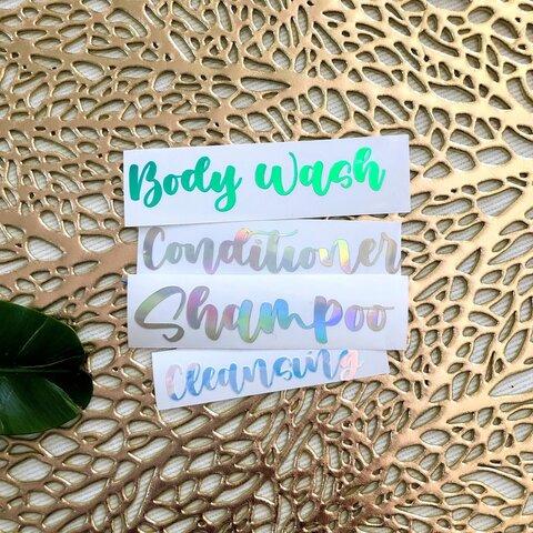 シャンプーボトルラベル 4点セット Shampoo Conditioner Body Wash Cleansing