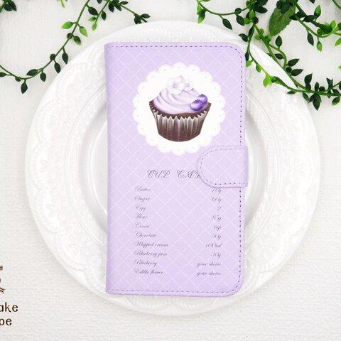 本物のお菓子のレシピを描いた手帳型スマホケース(ベルトあり、多機種対応)ブルーベリーカップケーキ黒