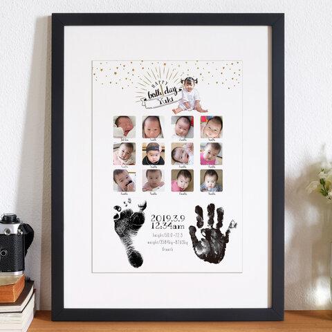 1歳のお誕生日記念に!ベビー成長記録ポスター(成長時計)/手足形付