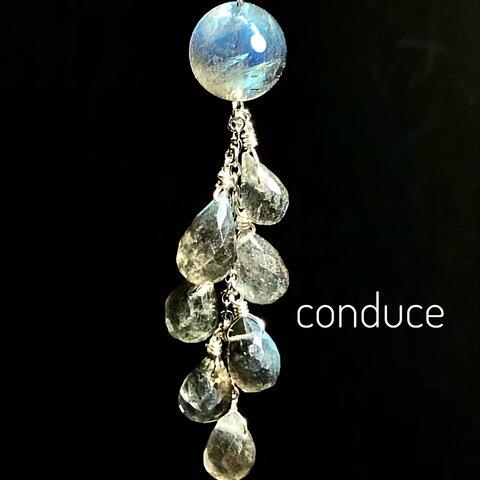 Labradorite.天然石ラブラドライトロングネックレス