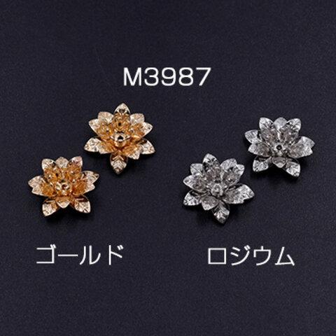 M3987-G     30個     メタルフラワー 花座 五弁花 ビーズキャップ 15×15mm3×【10ヶ】