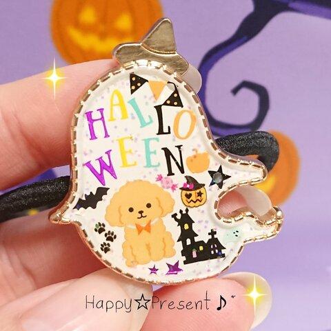 トイプーの大人可愛いハロウィンのキラキラ✴️おばけ型ヘアゴム👻❤️✨ 送料無料 限定 犬 Halloween プレゼント ラッピング トイプードル