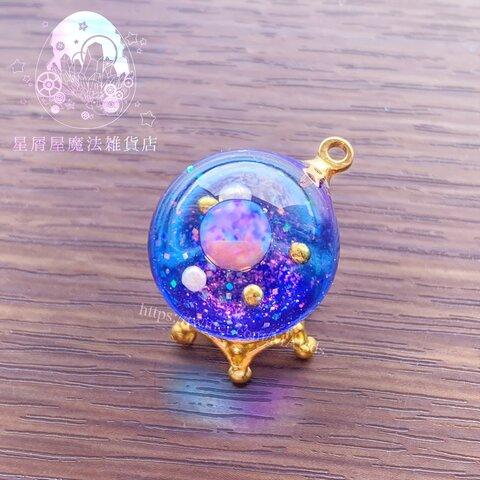 【宇宙レジン】星詠みの天球儀(ネックレス)ピンク 魔法
