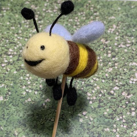 ミツバチ☆ガーデンピック☆オーナメントにもできます☆