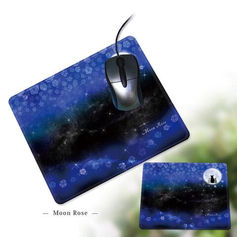 マウスパッド【Moon Rose】(名入れ可)