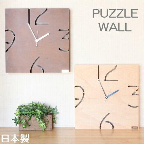 【送料無料】壁掛け時計 天然木 北欧 おしゃれ インテリア時計 アートな作品の時計 在庫あり