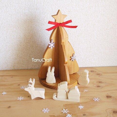 木製クリスマスツリー(オーナメント付)■ミニ■