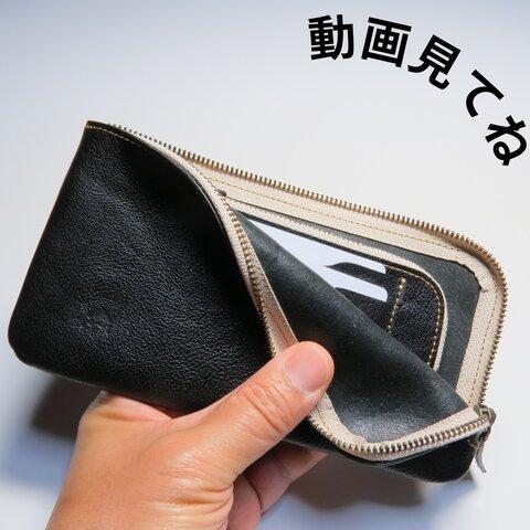 【翌日速達発送】L字ファスナーの親子長財布(黒色)(コインケース取れます!)